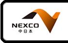 NEXCO中日本グループ